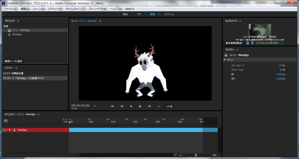 Adobe Character Animator CC (Beta)